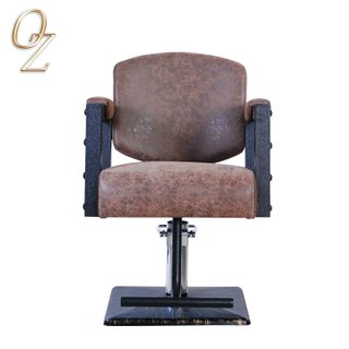 All Purpose Salon Cutting Chair Makeup Chair Latest Design Salon Chair